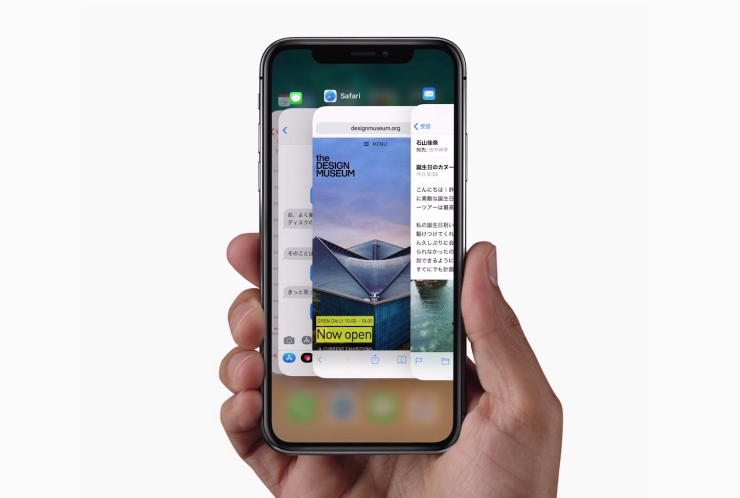 Iphone x multitask