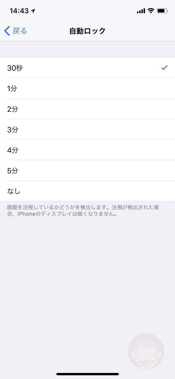 iphone-x-settings-01