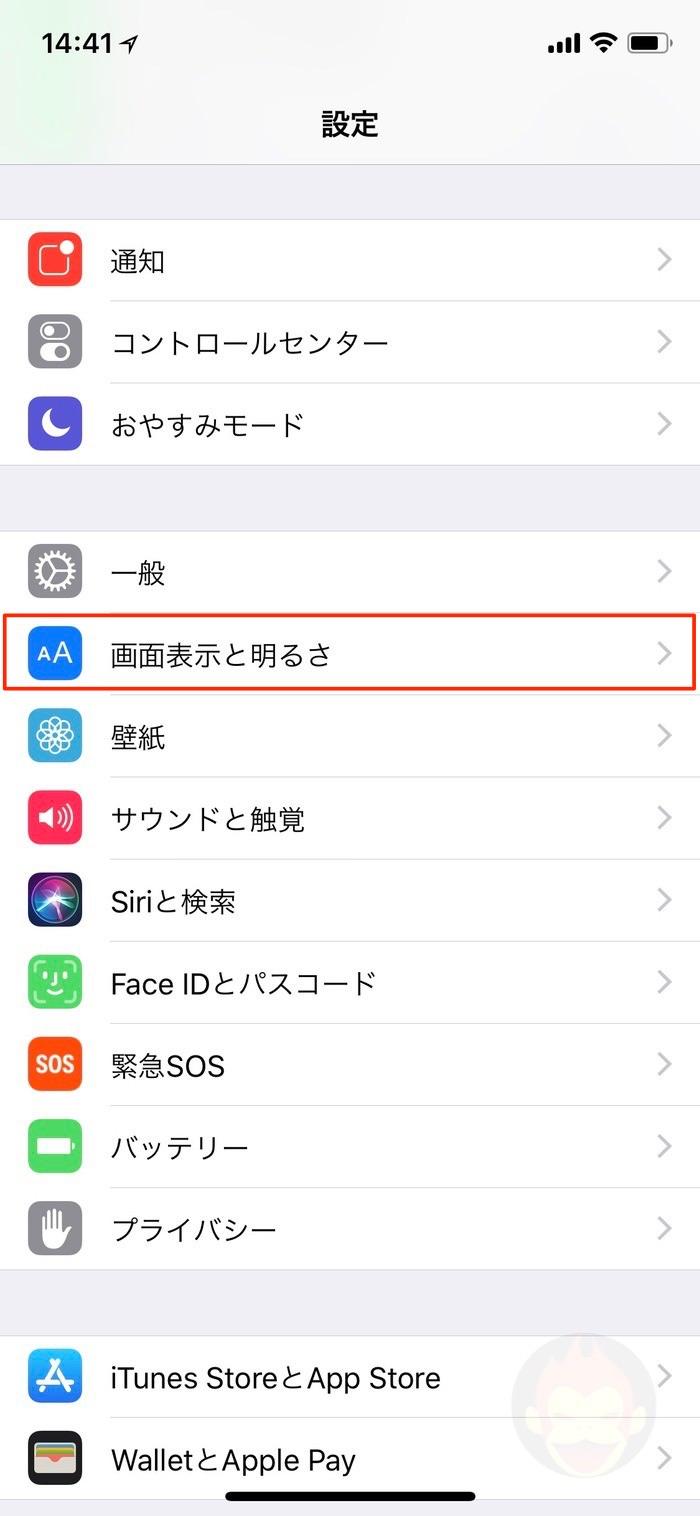 iphone-x-settings-03