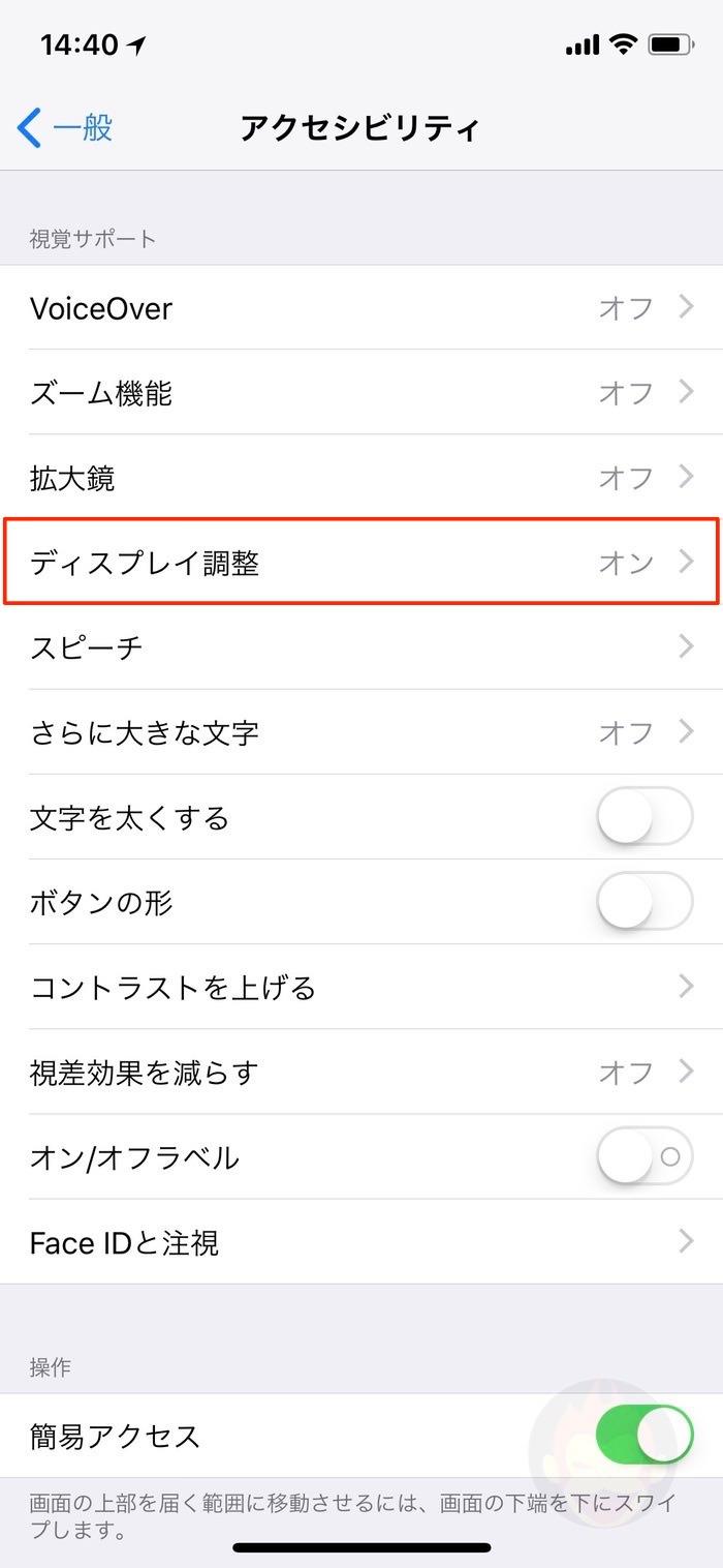iphone-x-settings-05