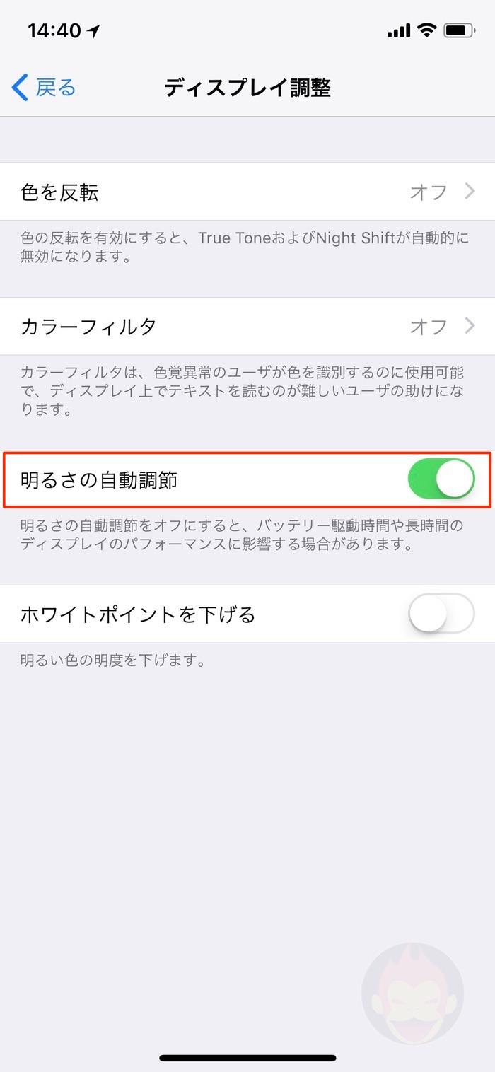 iphone-x-settings-06