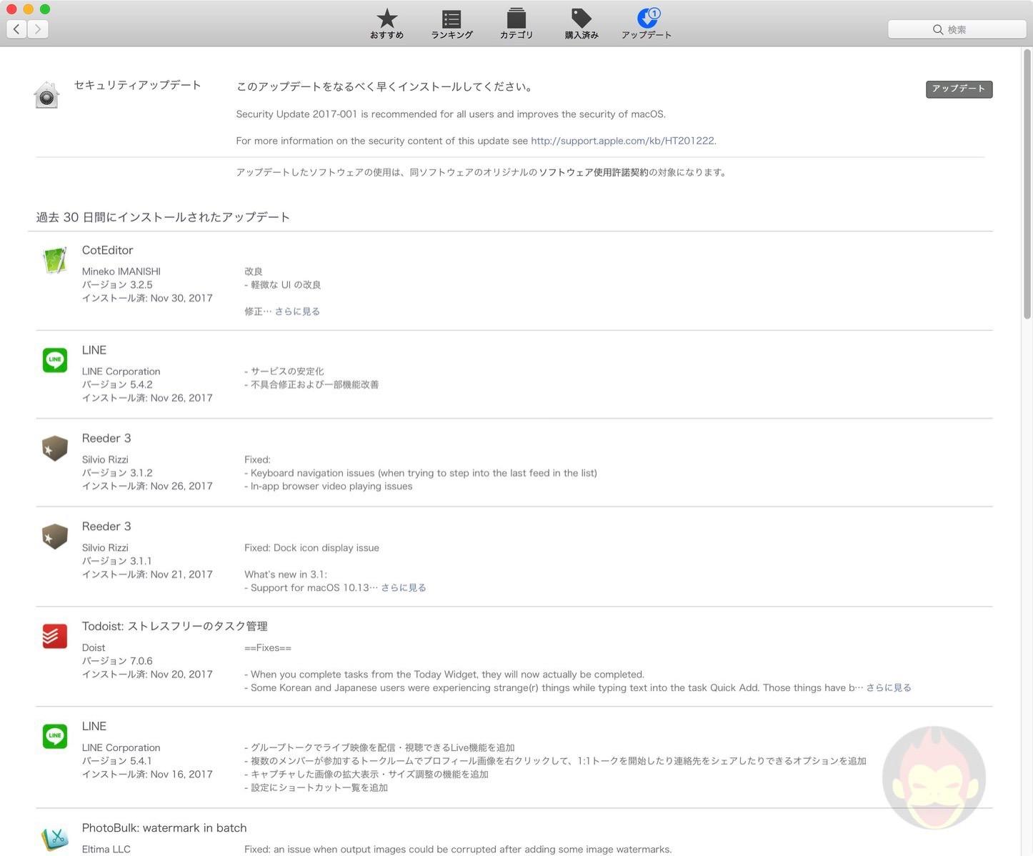macos-high-sierra-security-update-00.jpg