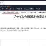Amazon-WatchList-1.jpg