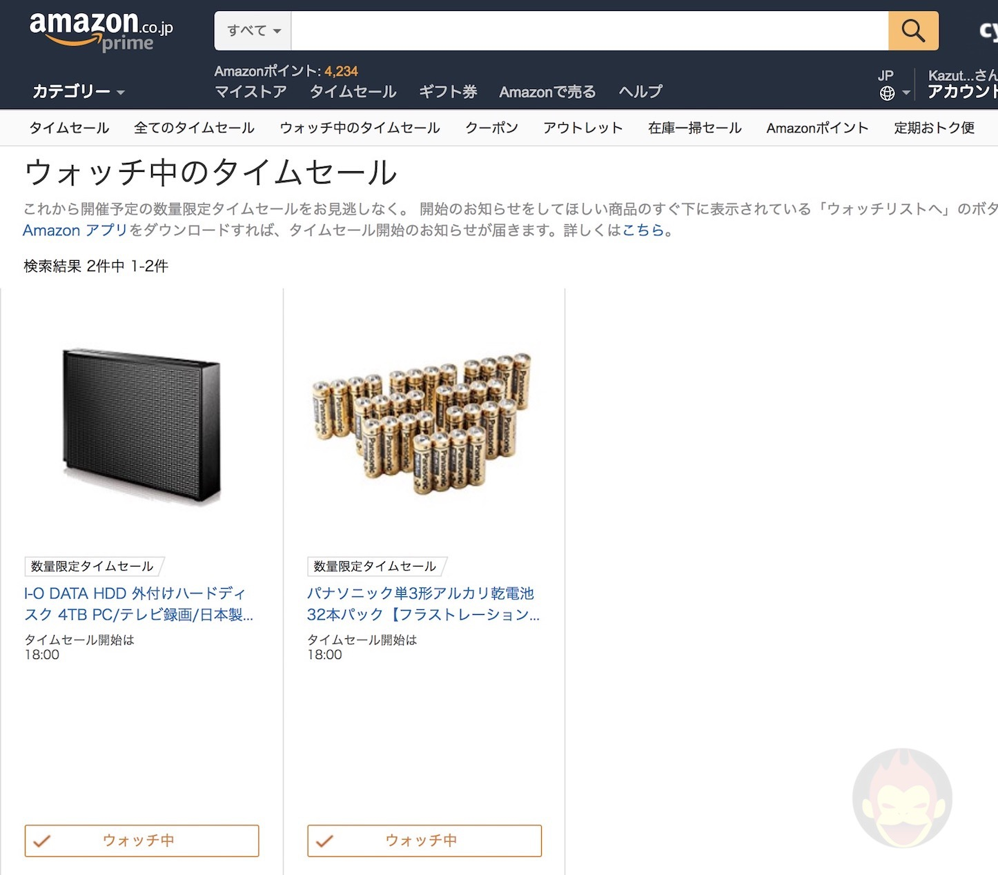 Amazon WatchList 2