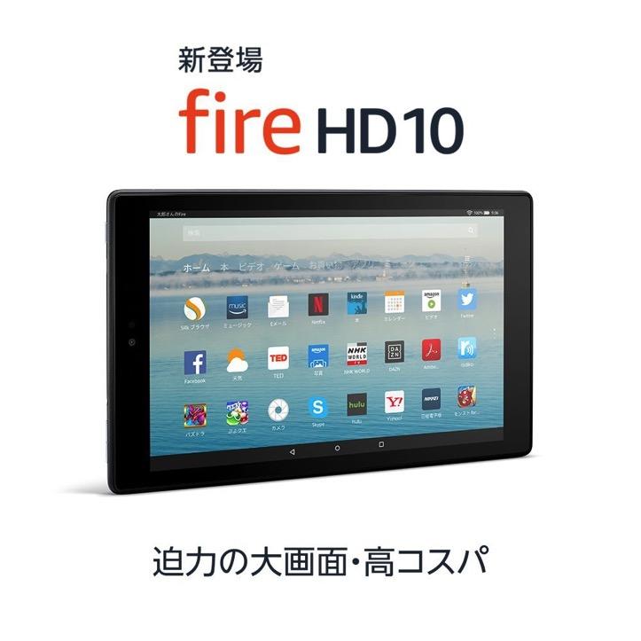 Fire HD 10 Sale