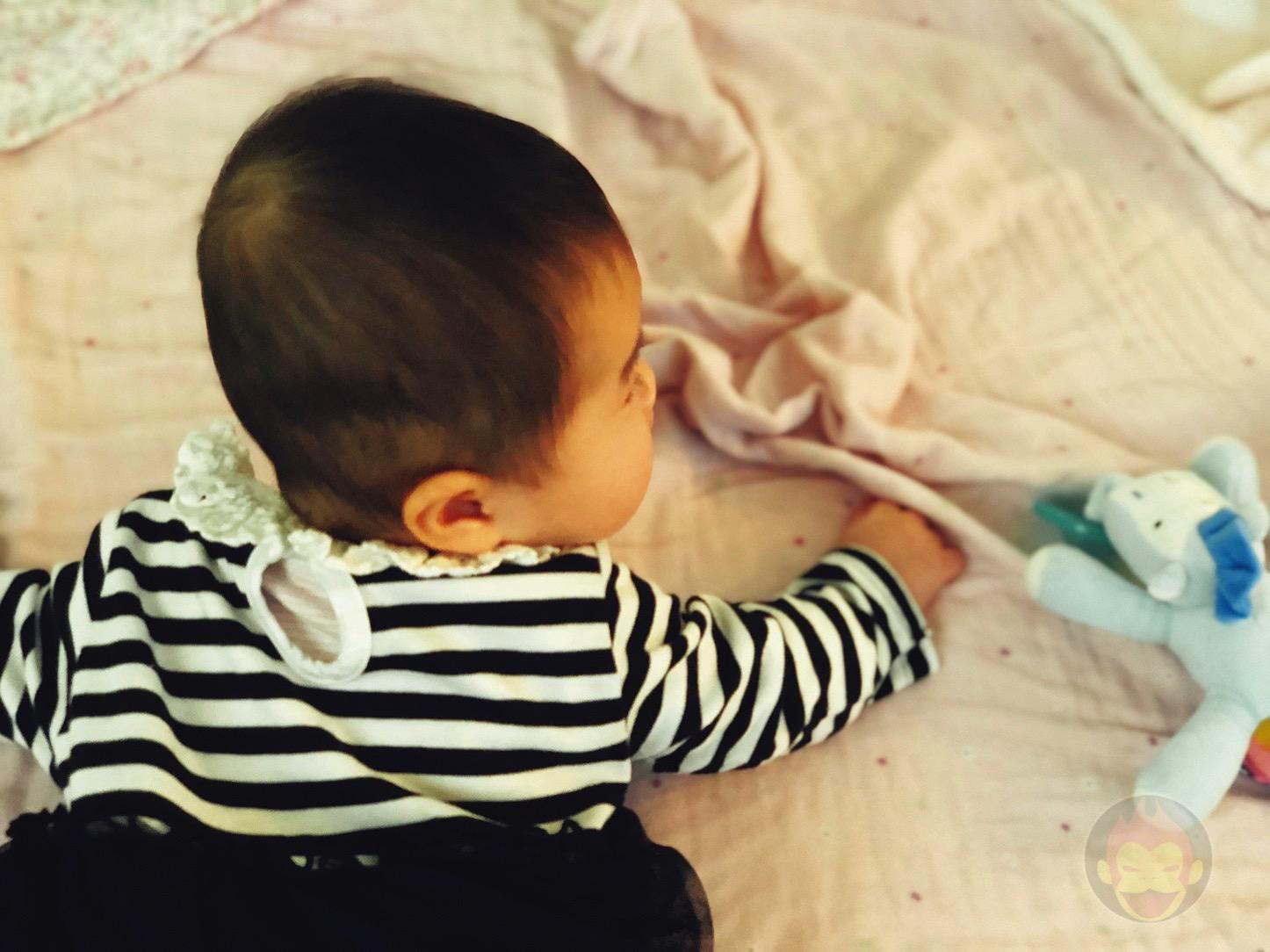GoriMe Baby Girl 01