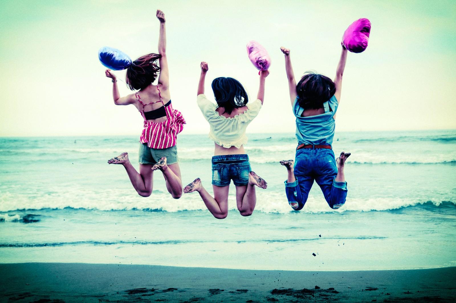 Happy Girls Pakutaso