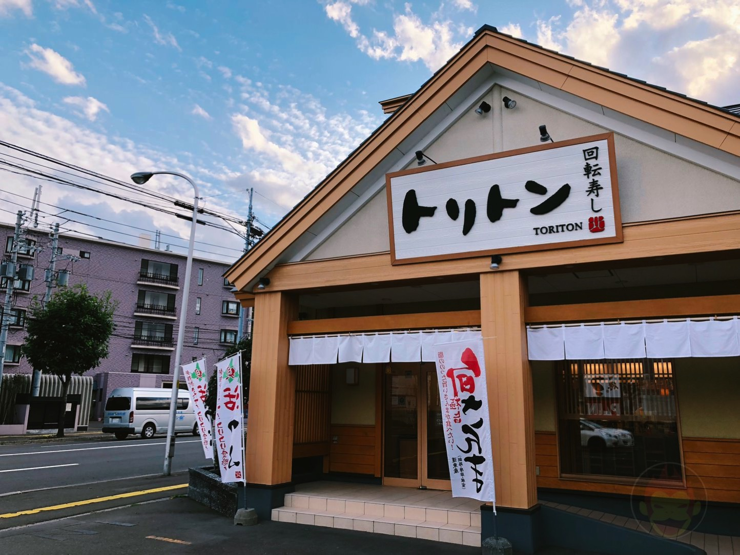 Hokkaido Sushi 04