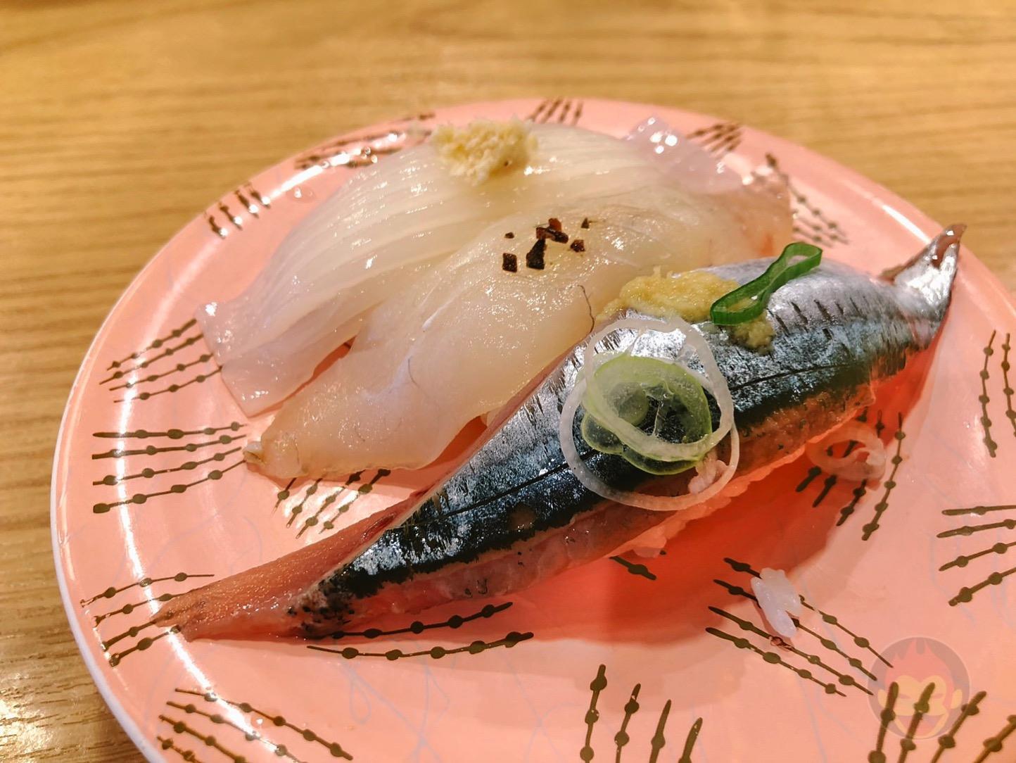 Hokkaido Sushi 05