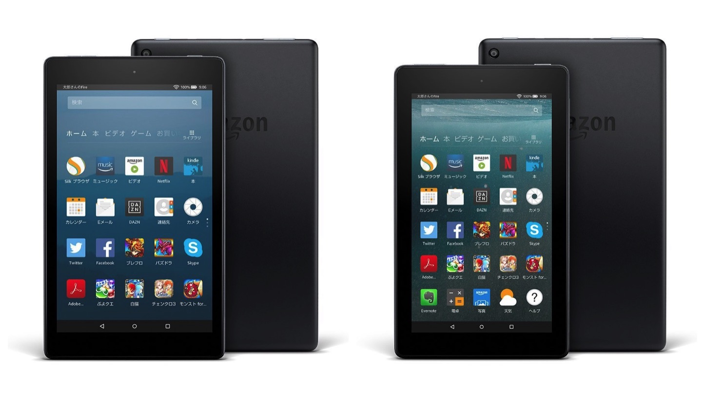 Kindle Fire 7 8 Sale