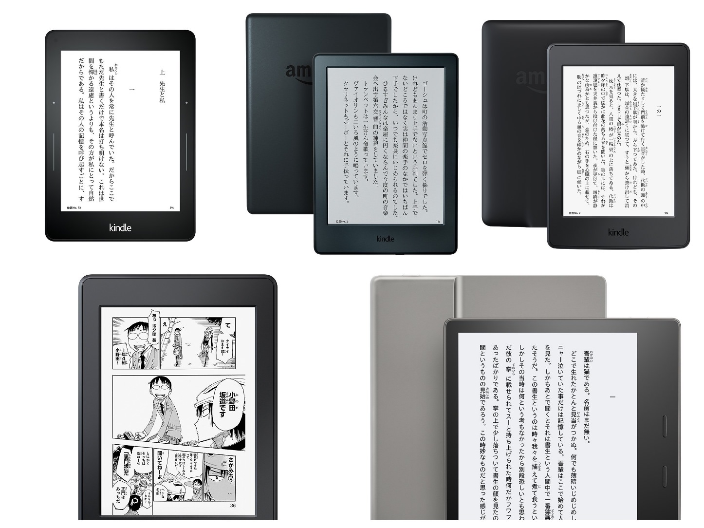 Kindle Tablet Sale