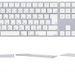 Magic-Keyboard-with-Tenkey.jpg