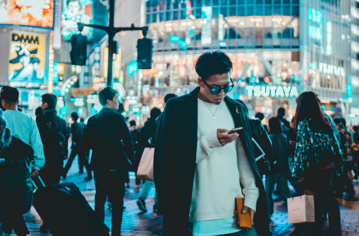 Using iPhone in Shibuya