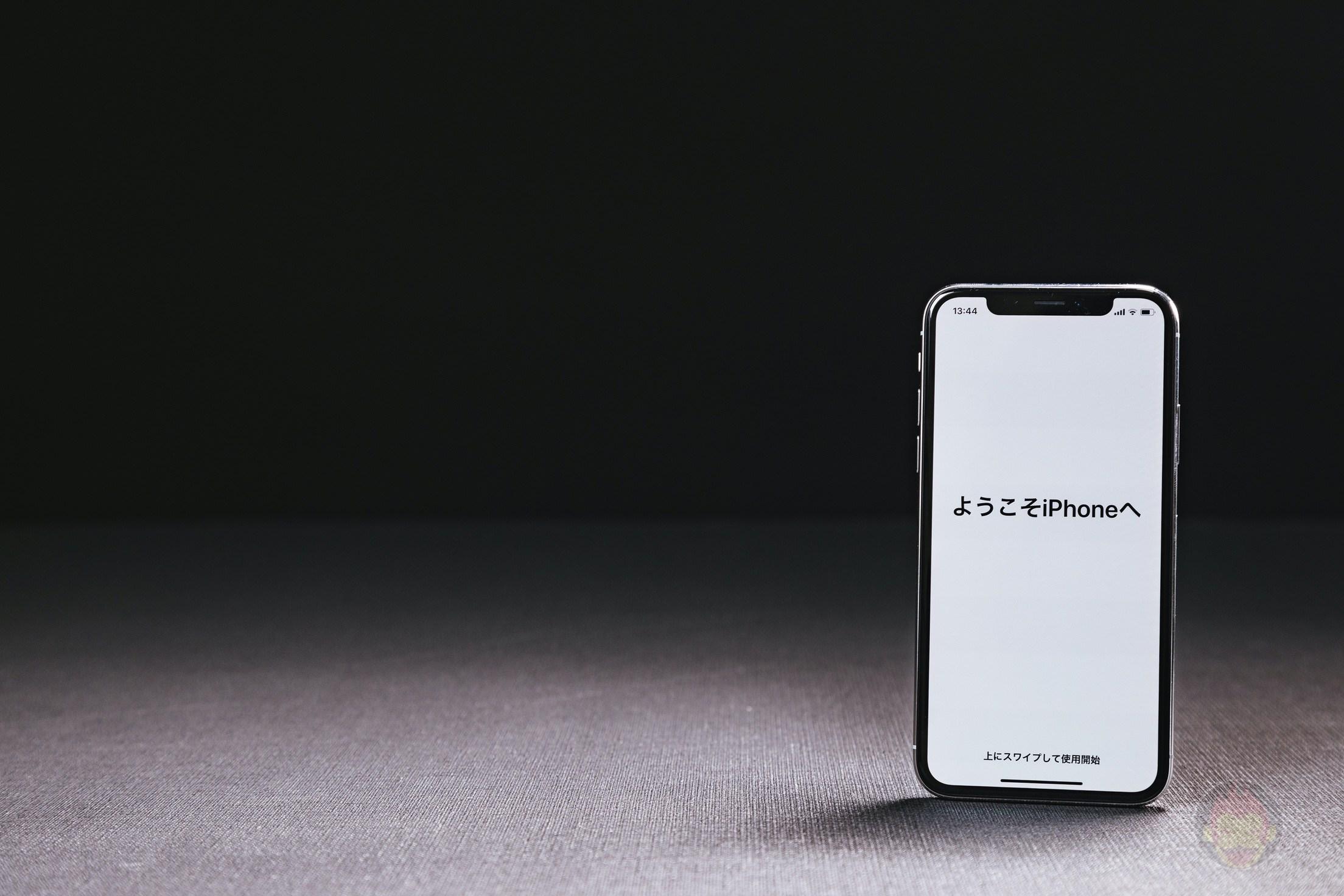 Welcome-to-iPhoneX-03.jpg