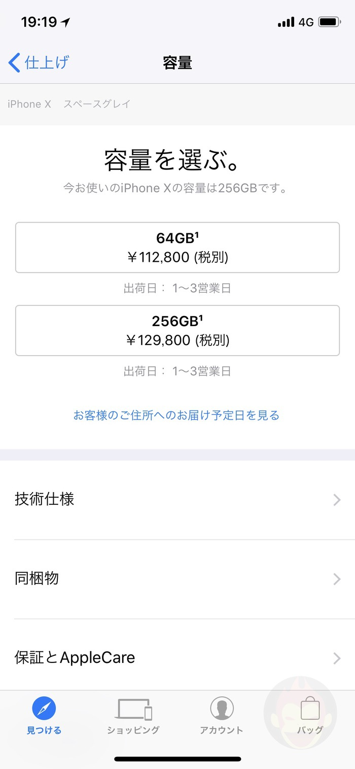 iphonex-shipping-date-to-1to3days-01