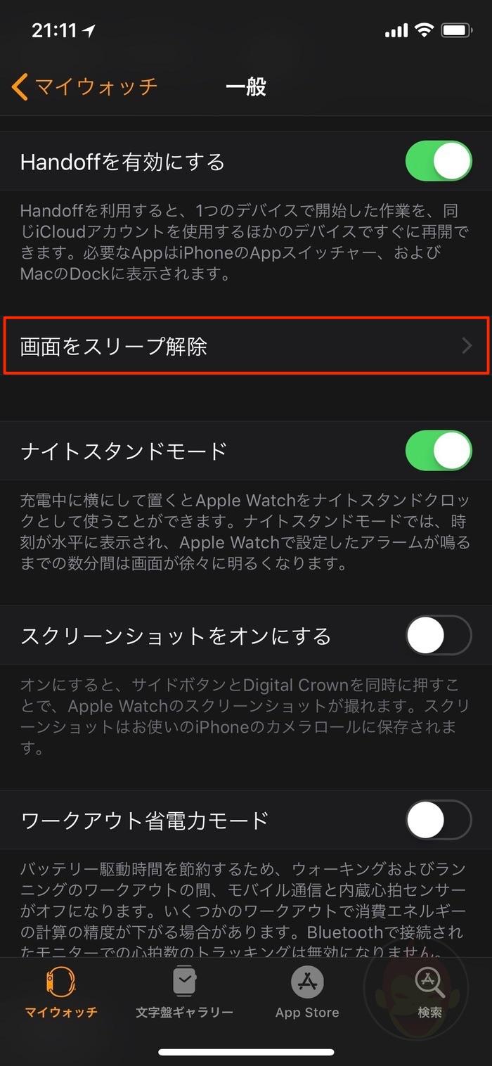 Apple-Watch-Music-Control-off-Settings-03.jpg