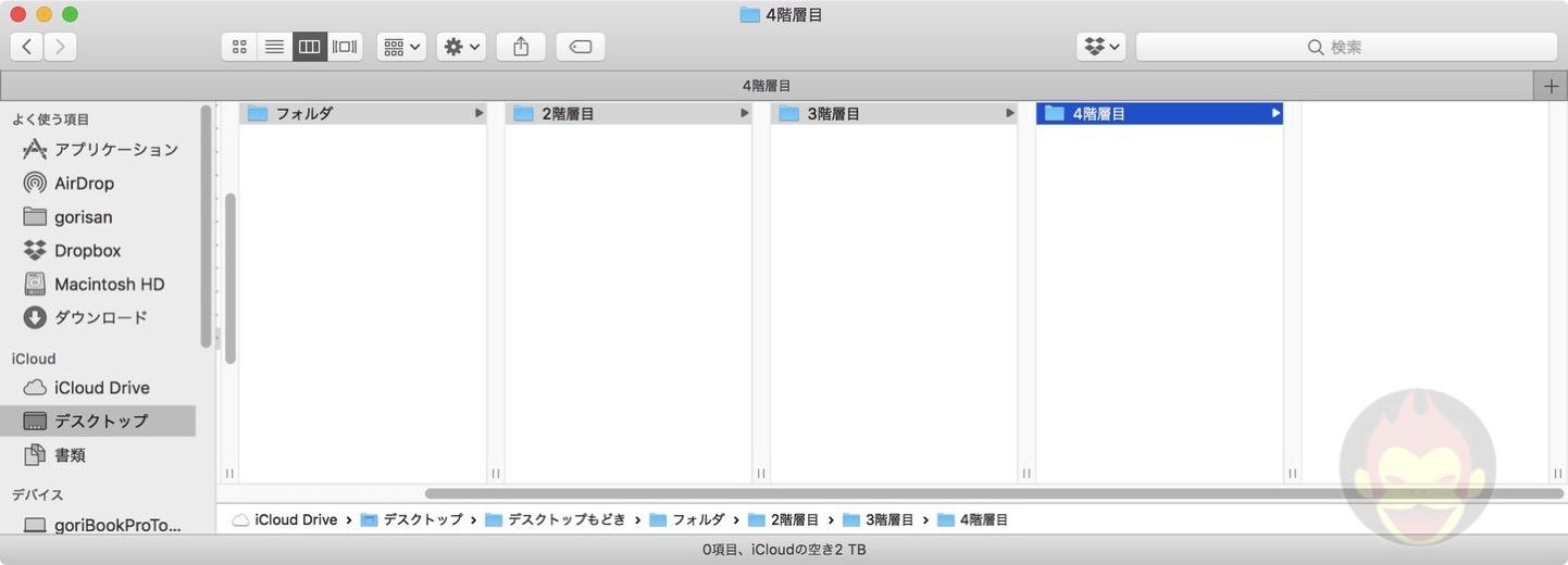 Column-View-Finder-01.jpg