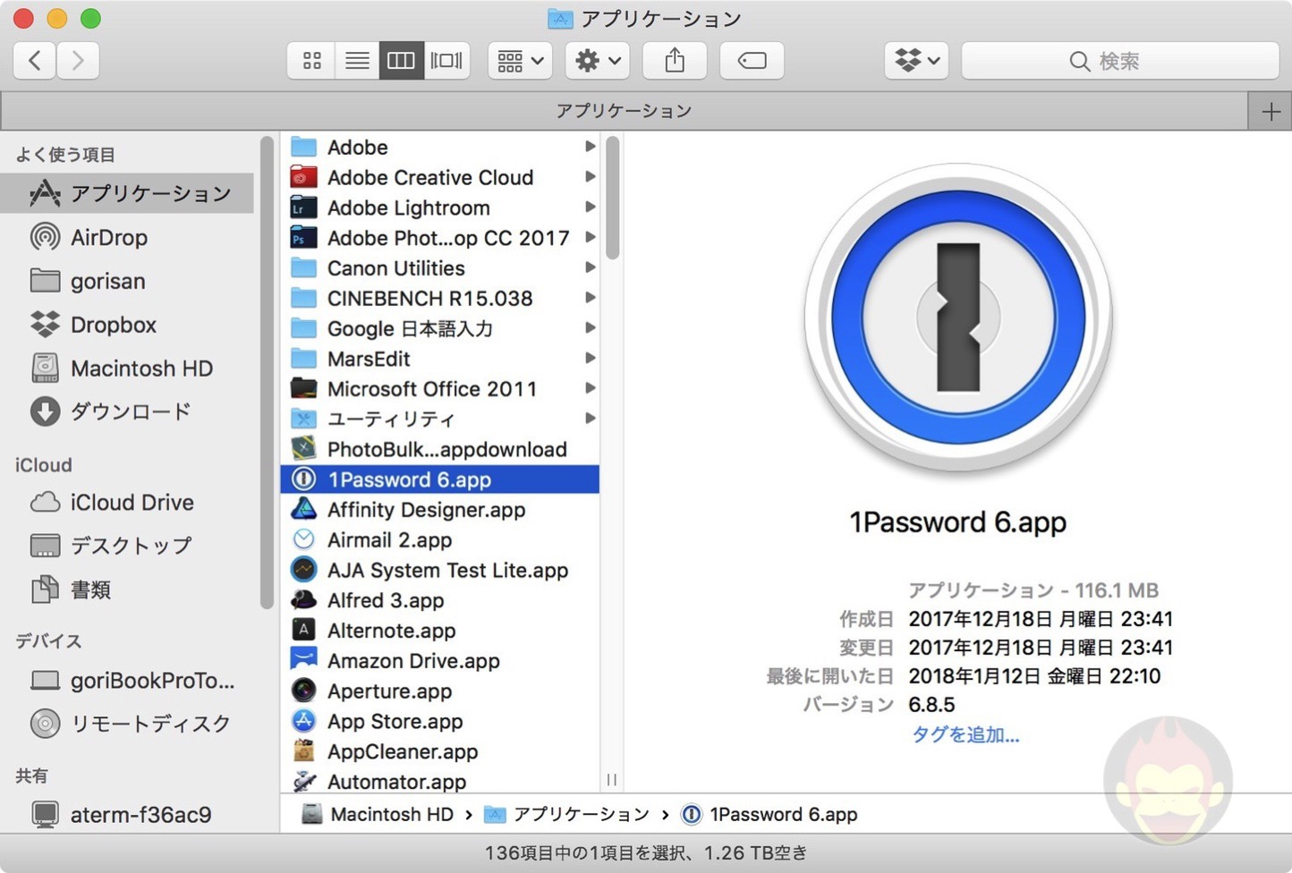 Finder for Mac View 02