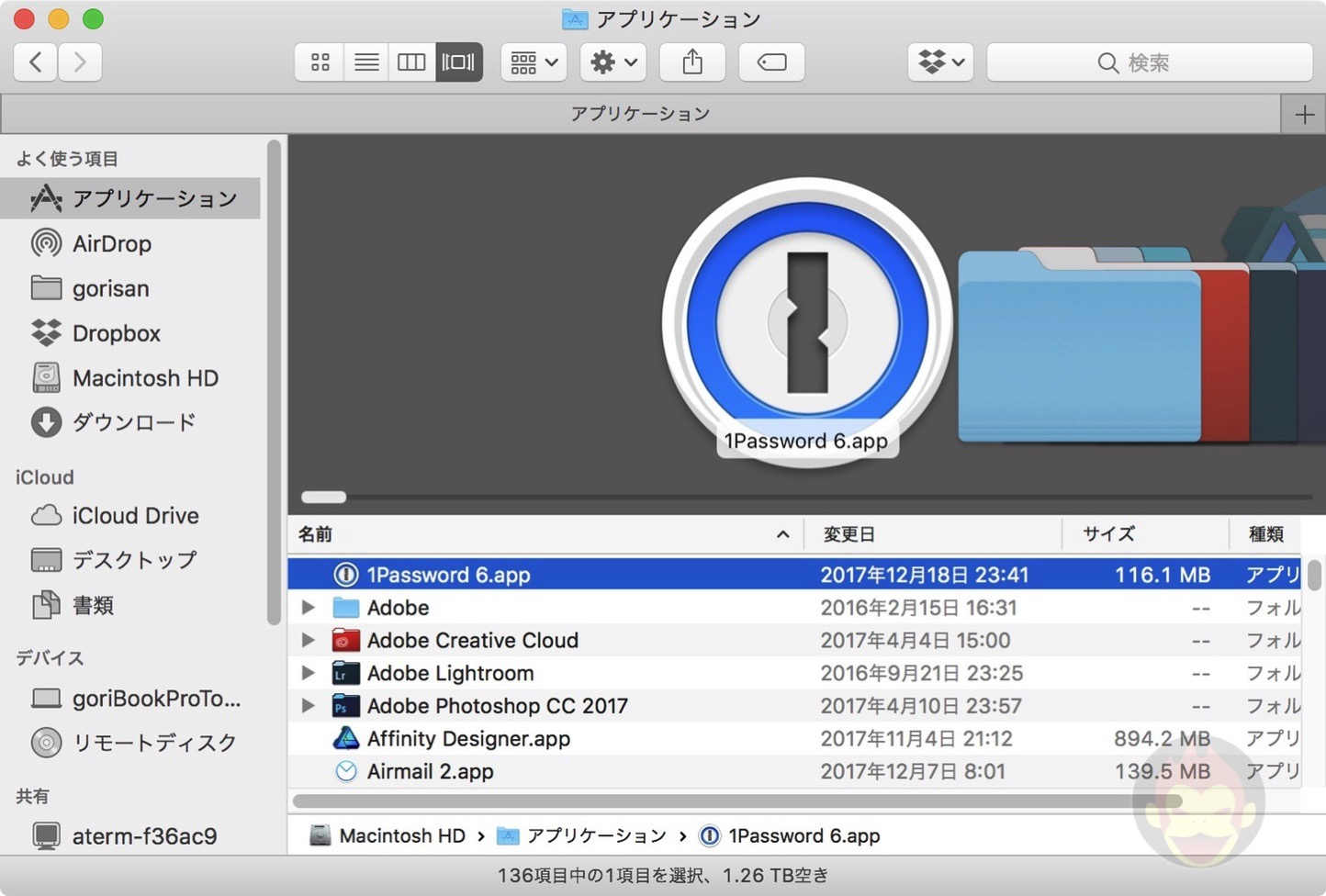 Finder for Mac View 03