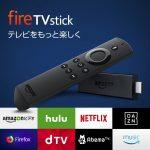 FireTV-Stick-Sale.jpg