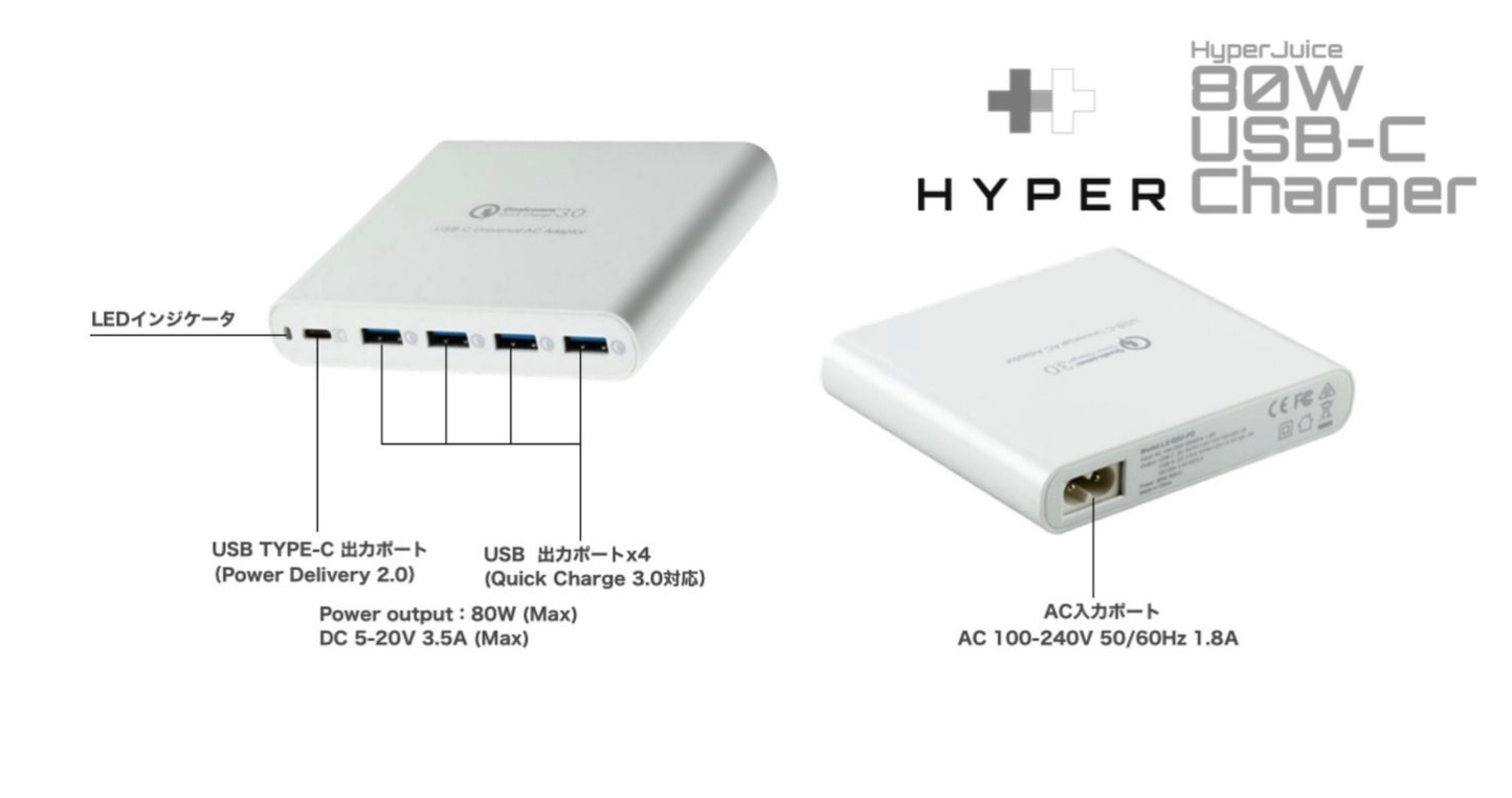 HyperJuice 80W USBC Charger 0004