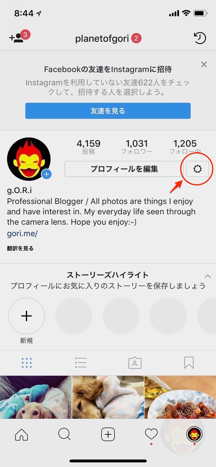 Instagram-Last-Active-01
