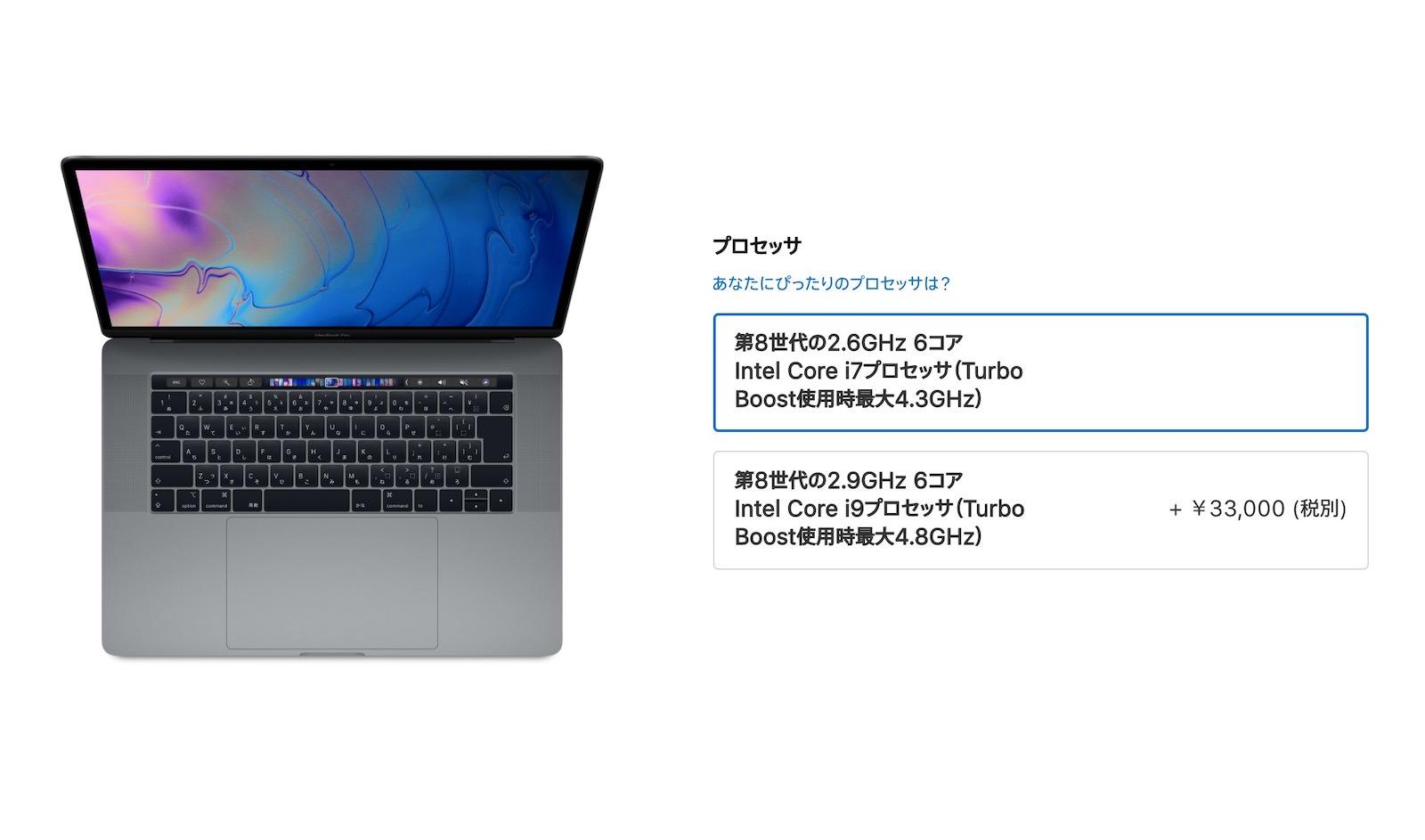 MacBook-Pro-2018-CPU-Configuraion