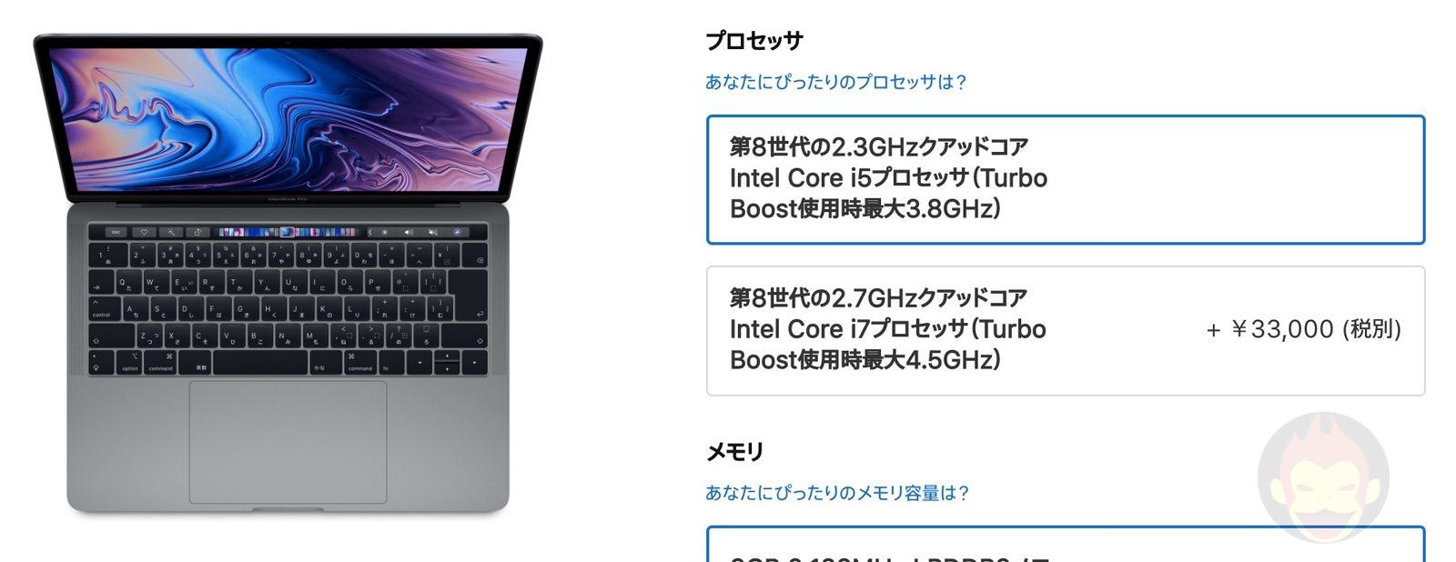 MacBook-Pro-CPU-Configuration-02