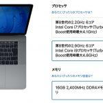MacBook-Pro-CPU-Configuration-03