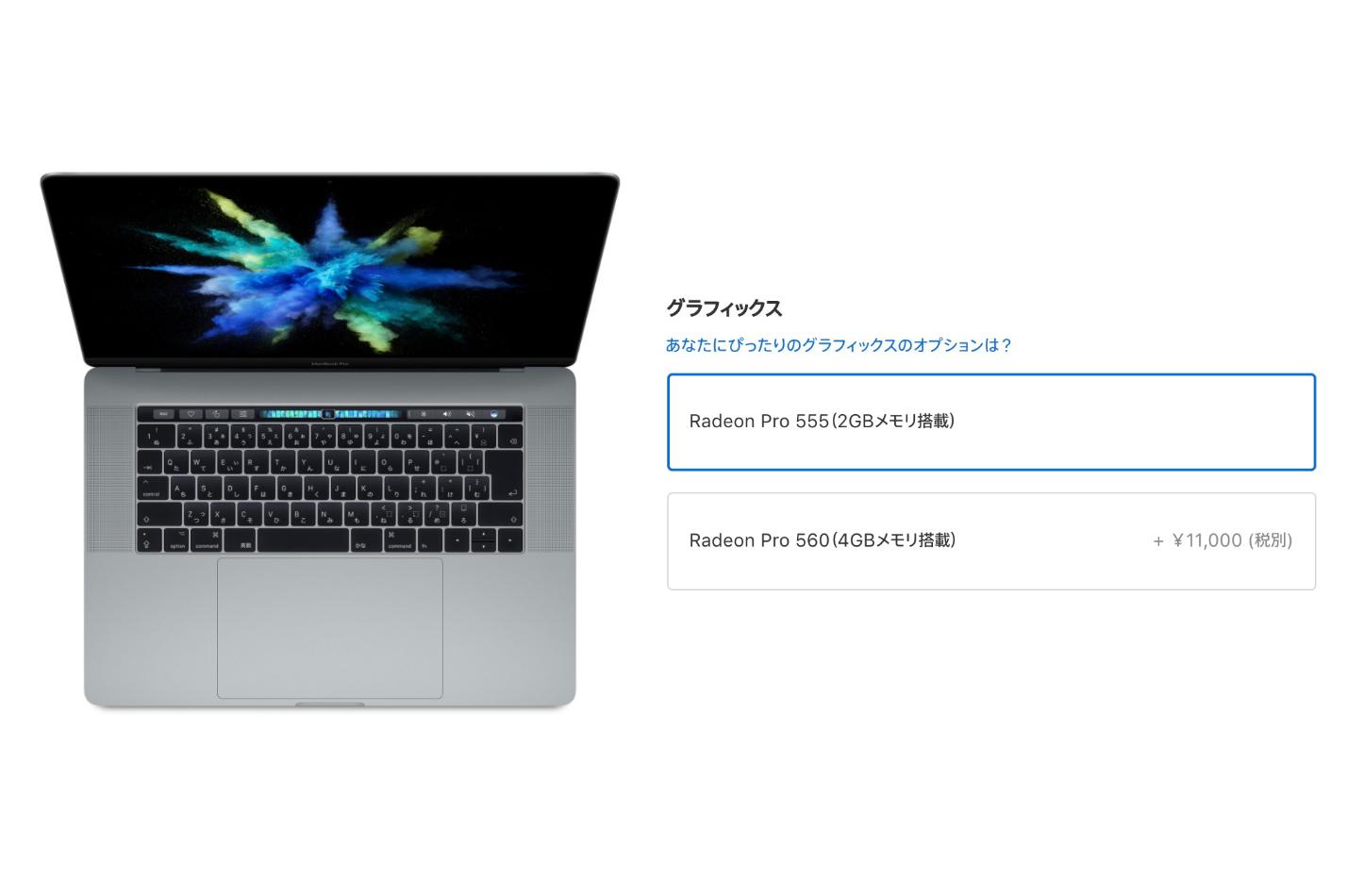 MacBook-Pro-Choosing-the-right-GPU.jpg