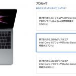 MacBook-Pro-Customize-01.jpg