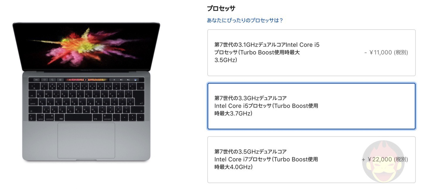 MacBook Pro Customize 01