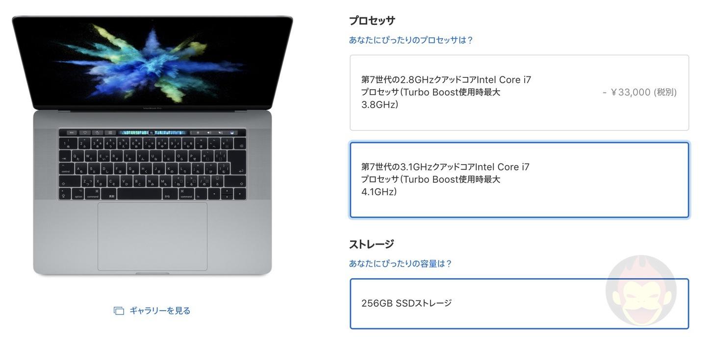 MacBook Pro Customize 02