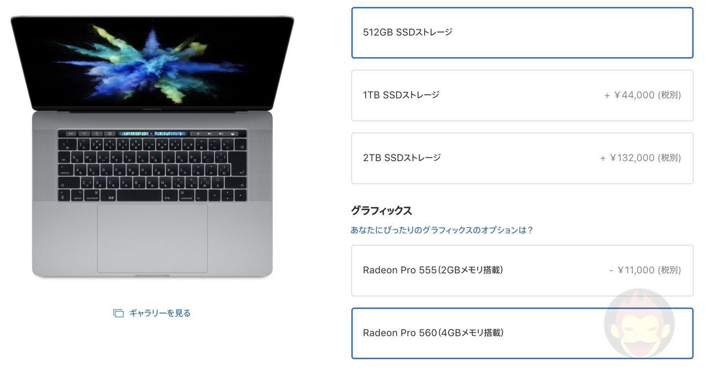 MacBook Pro Customize 03
