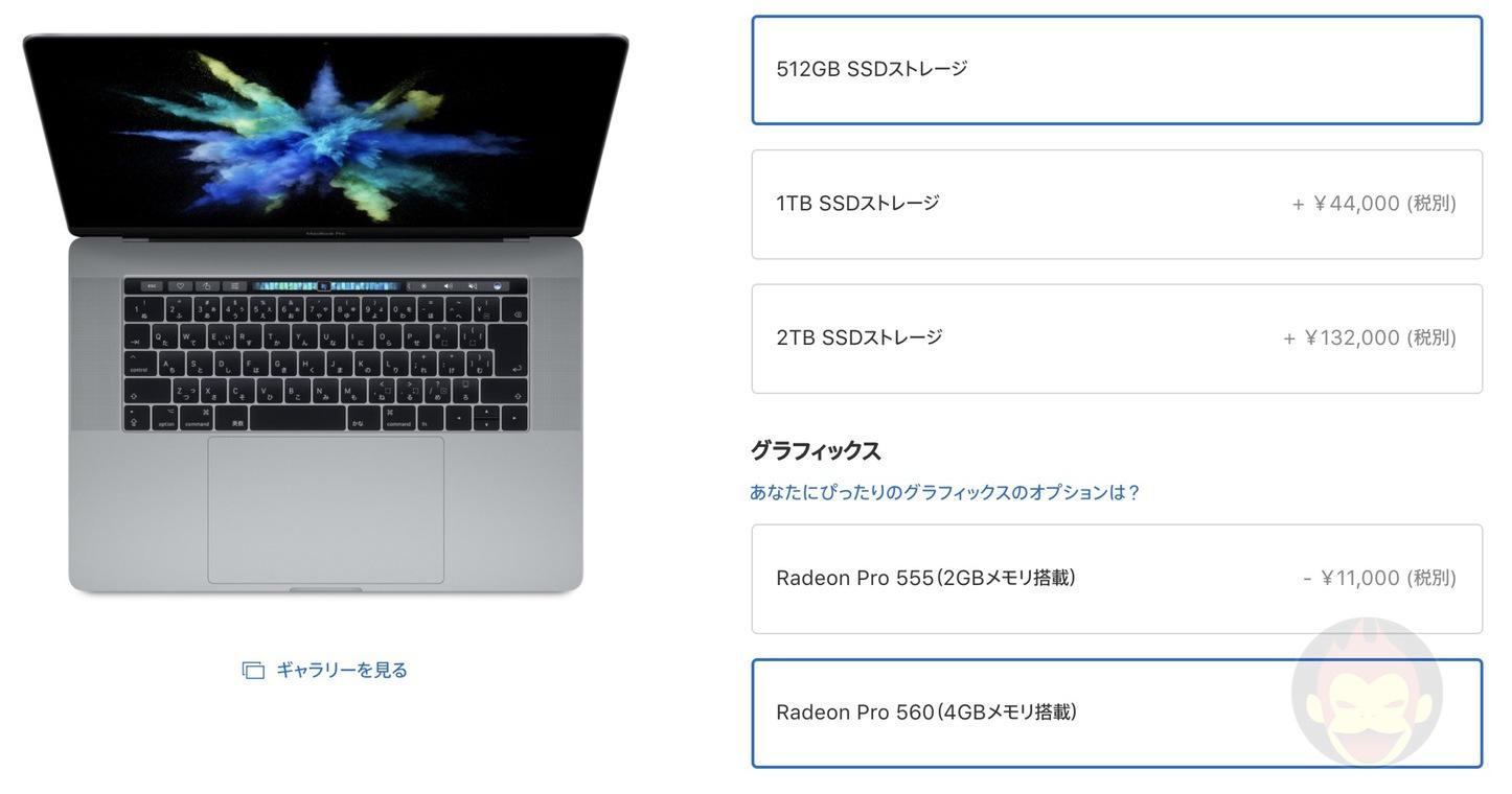 MacBook Pro Customize 03