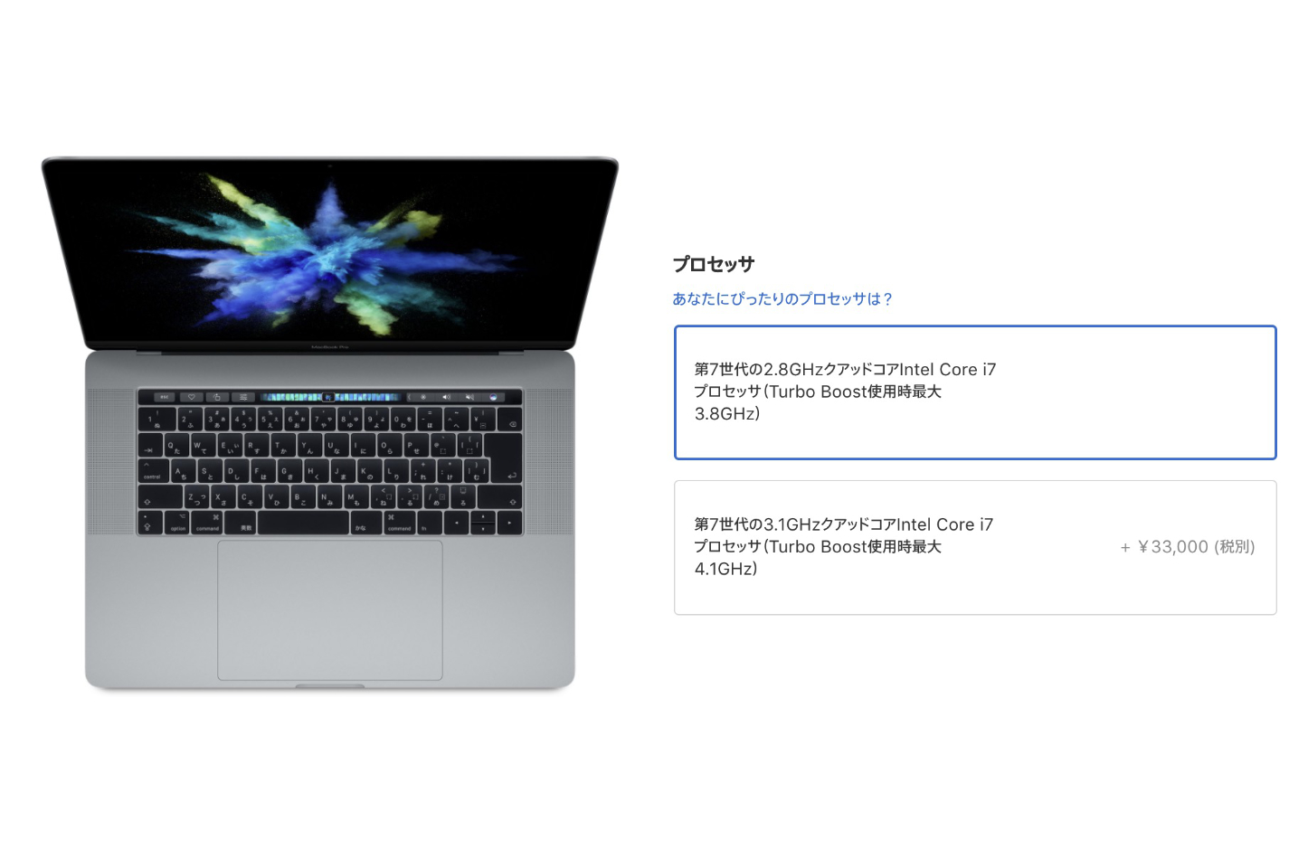MacBook Pro Which CPU to Choose