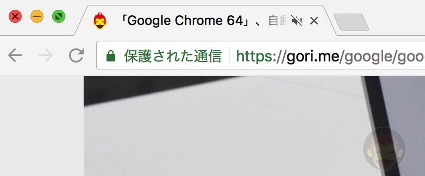 Mute Site for Chrome 64 02
