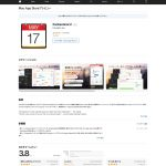 New-Mac-App-Store-Design.jpg