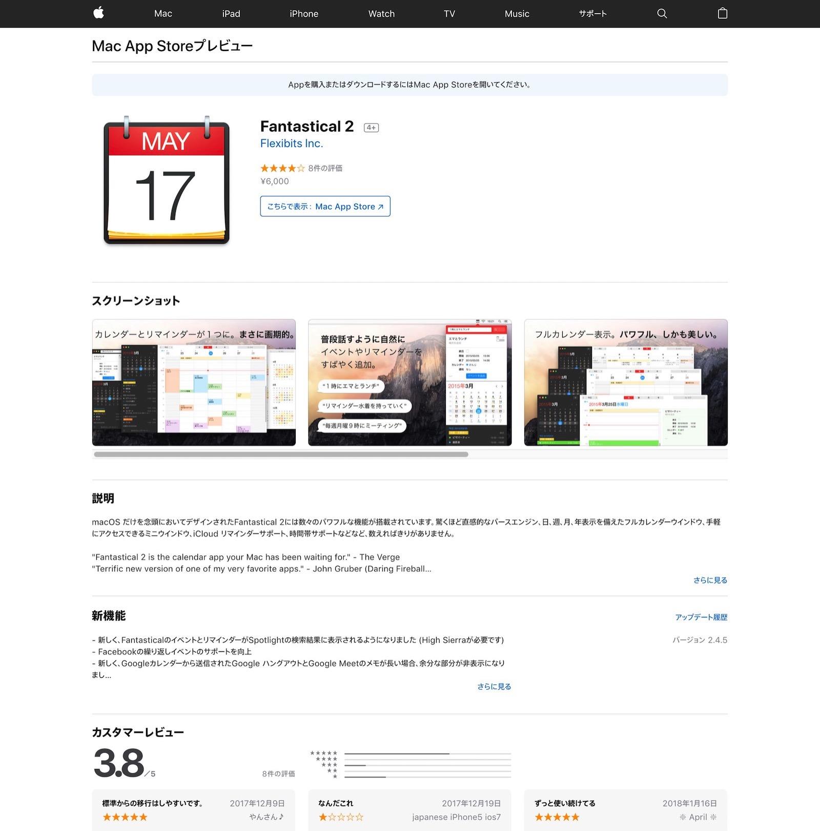 New Mac App Store Design