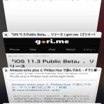 Undoing-Deleted-Tabs-on-iPhone-and-iPad-03.jpg