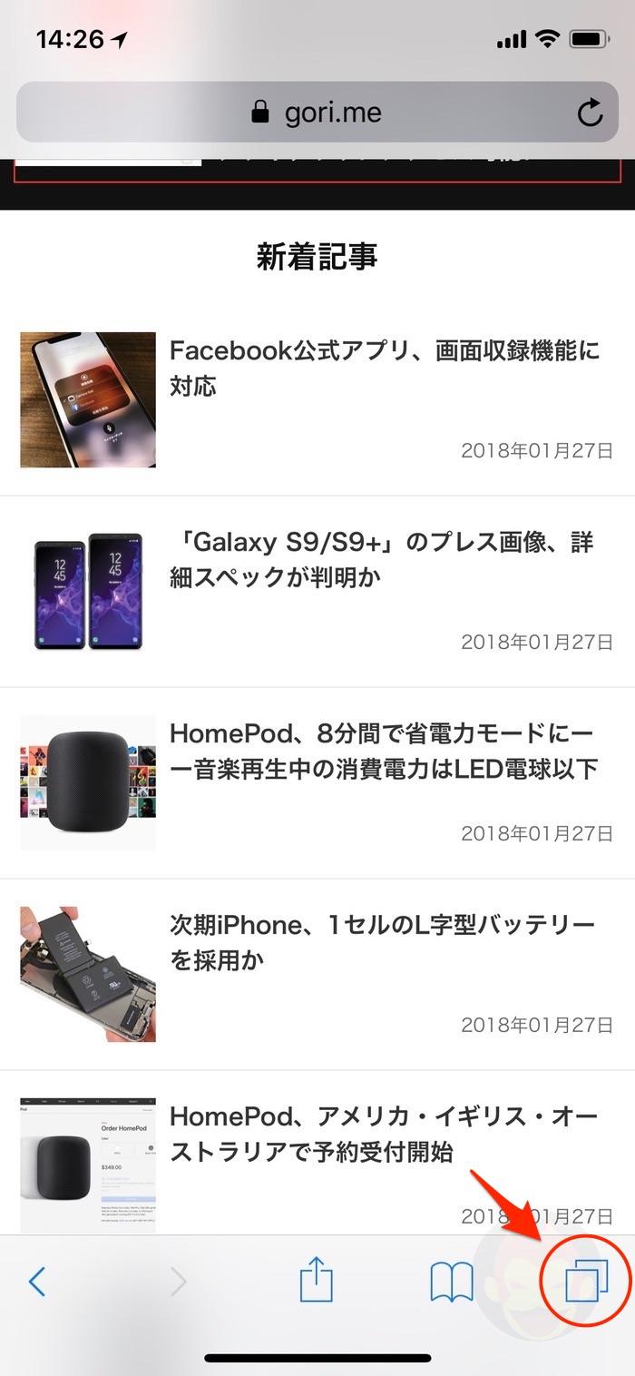 Undoing-Deleted-Tabs-on-iPhone-and-iPad.jpg
