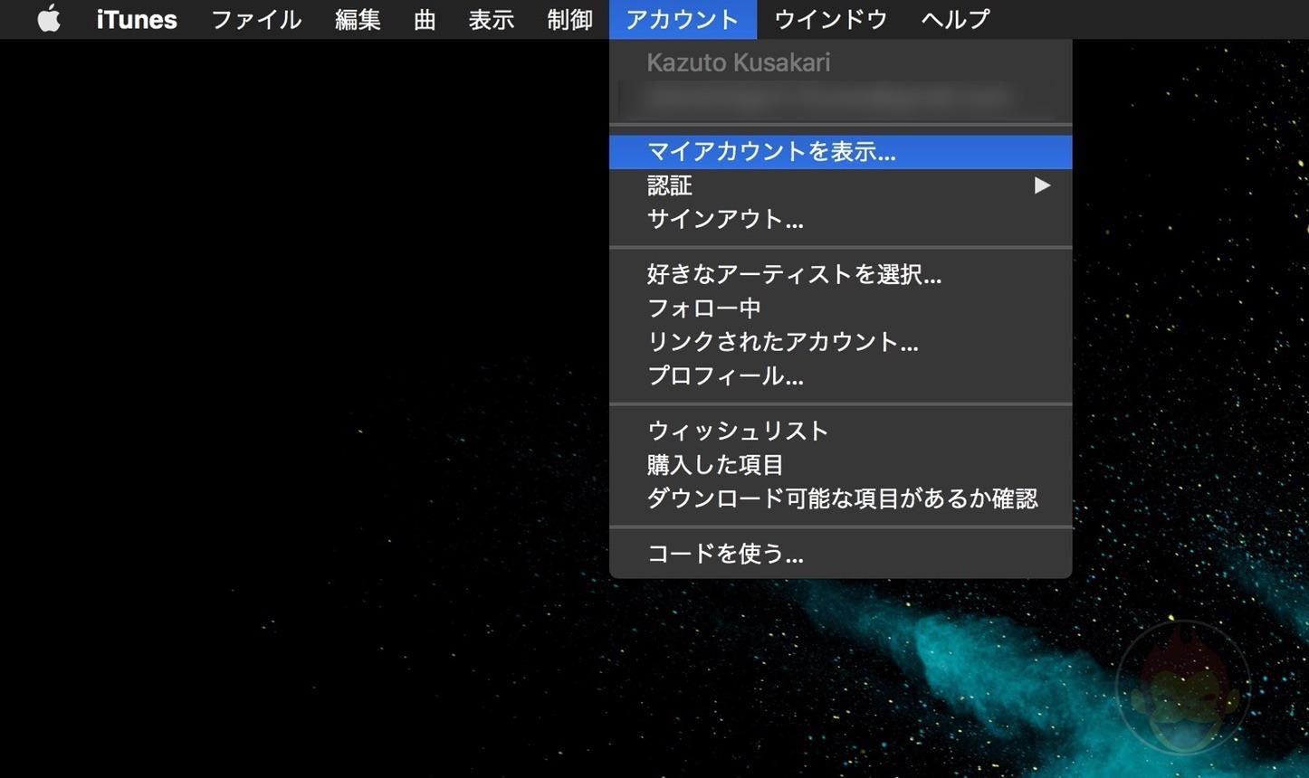 iTunes-Error-Mac-02.jpg