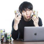 stookawaIMGL1804_TP_V-macbook-and-no-alocohol.jpg