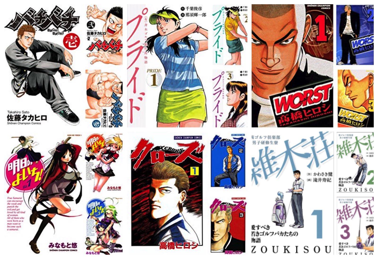 Akita-Shoten-Kindle-Sale.jpg