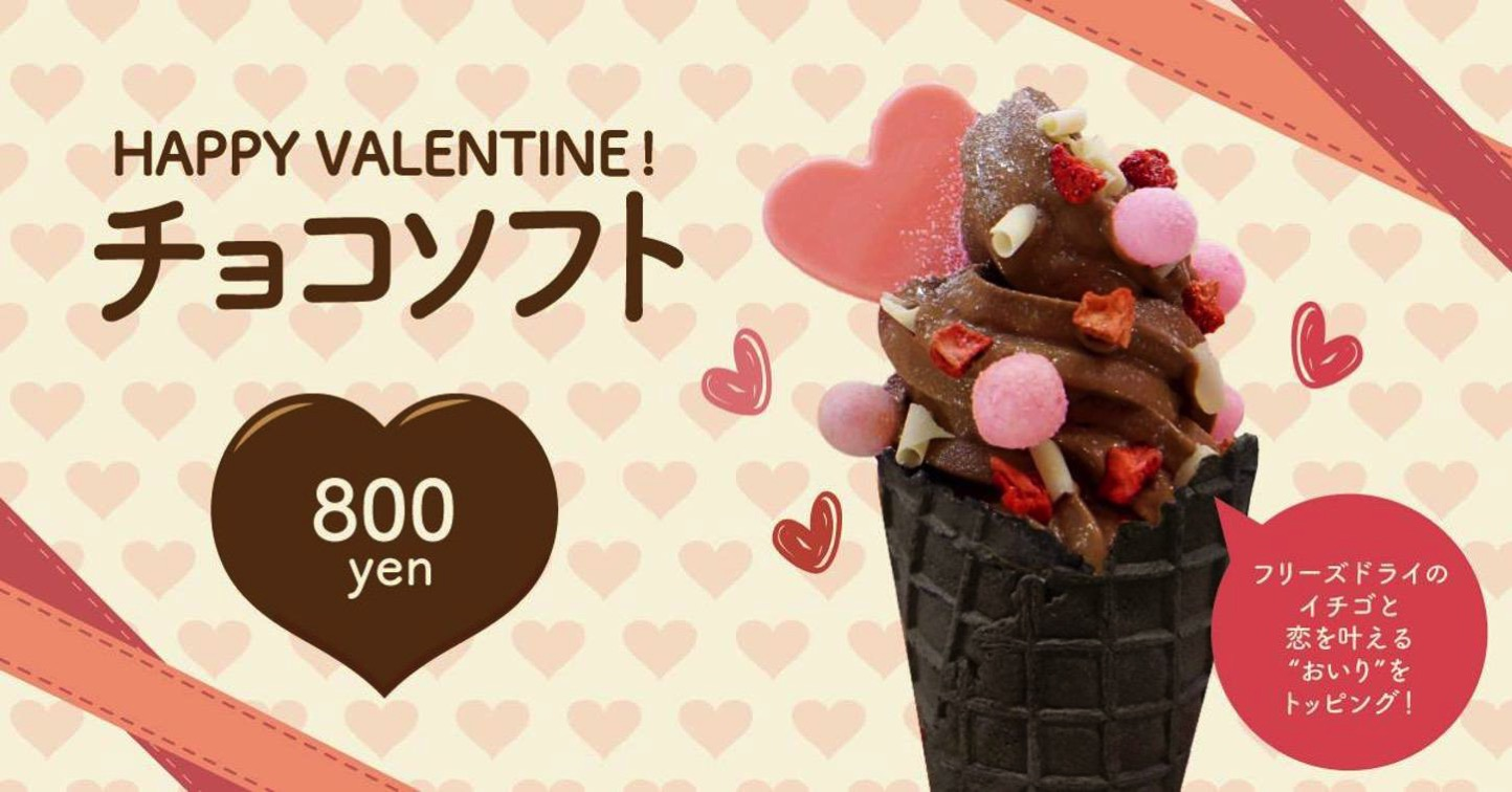 Coisof Valentine Special 03