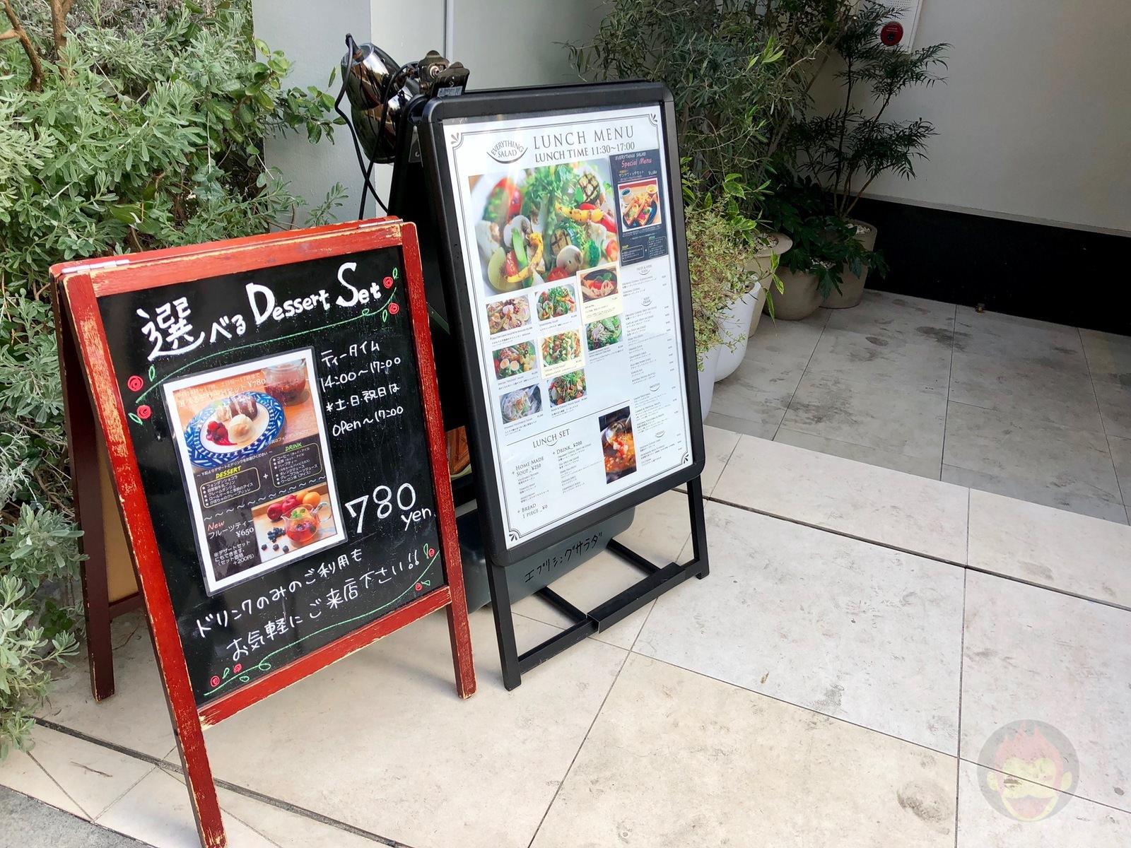 Everything Salad Omotesando Aoyama 01