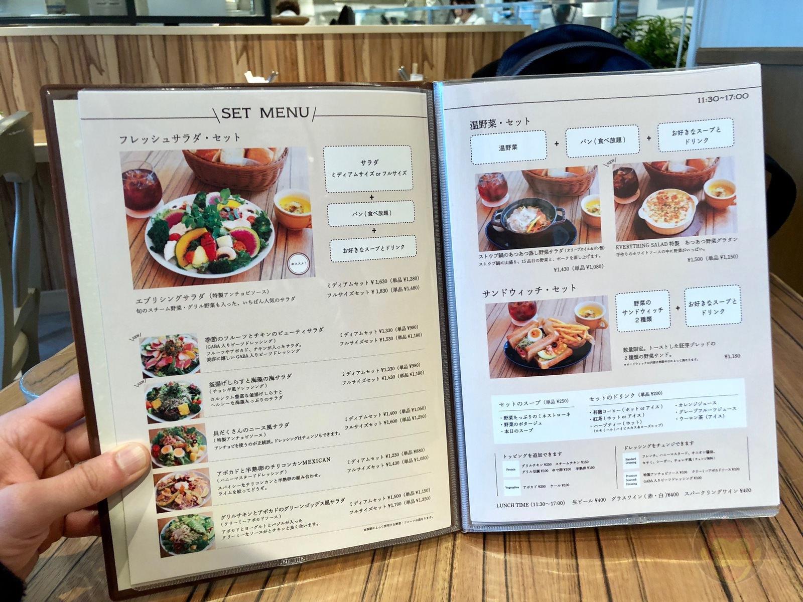Everything Salad Omotesando Aoyama 04