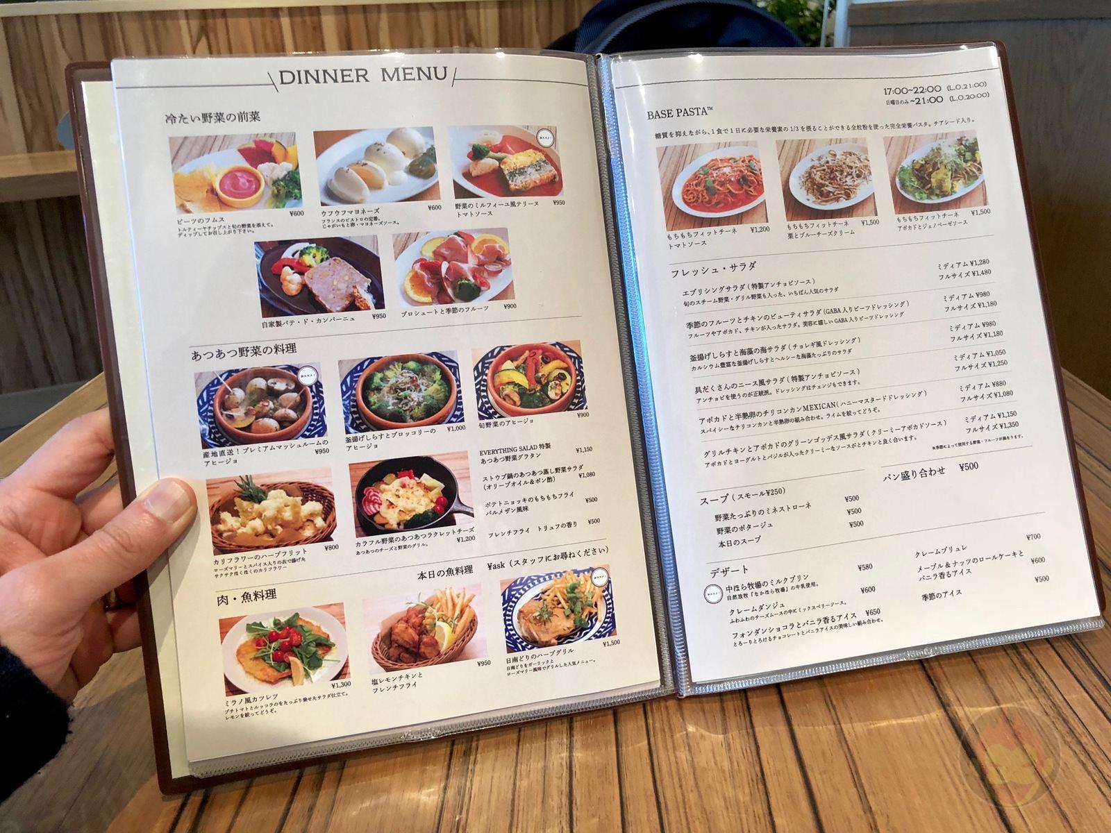 Everything Salad Omotesando Aoyama 05