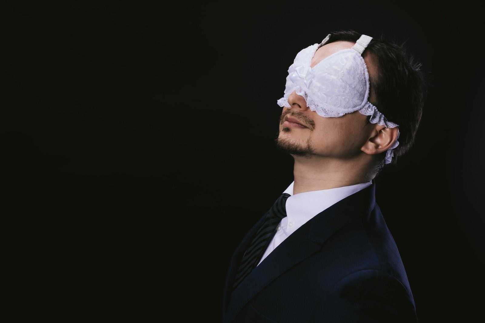 IMGL8578171031 TP V bra eyemask