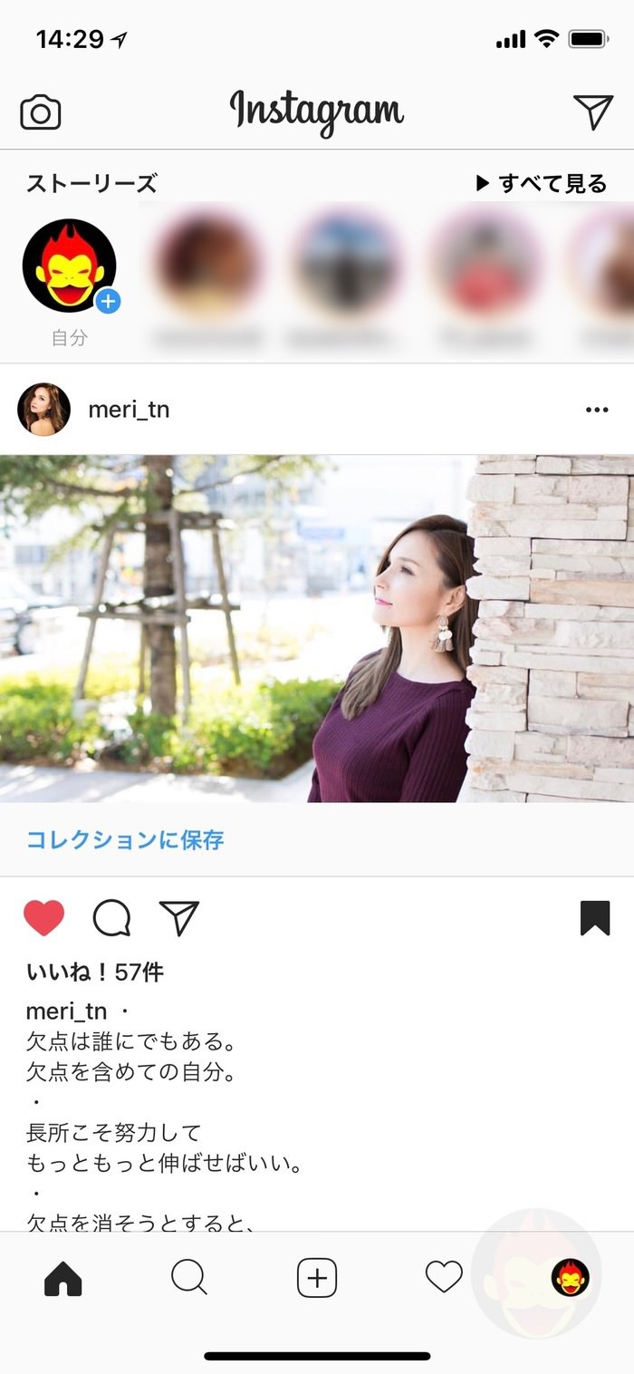 Instagram Bookmark 01